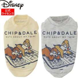 【1枚までメール便対応】Disney ディズニー チップデールトレーナー DS202-022-110 犬服 ペットウェア ペット用品