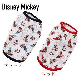 犬服 Disney ディズニー ミッキーソウガラ クー...