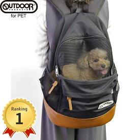 OUTDOOR PRODUCTS アウトドアプロダクツ DAYPACKメッシュキャリーM ブラック バッグ リュックタイプ ペット用 メッシュ 多機能キャリー Dog With Me ドッグウィズミー