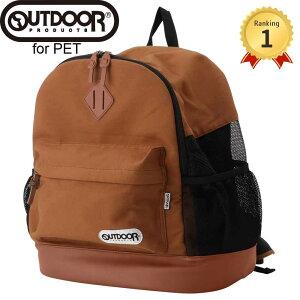 OUTDOOR PRODUCTS アウトドアプロダクツ DAYPACKメッシュキャリーL ベージュ バッグ リュックタイプ ペット用 メッシュ 多機能キャリー Dog With Me ドッグウィズミー