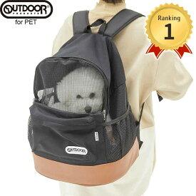 OUTDOOR PRODUCTS アウトドアプロダクツ DAYPACKメッシュキャリーL ブラック バッグ リュックタイプ ペット用 メッシュ 多機能キャリー Dog With Me ドッグウィズミー