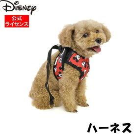 【1枚までメール便対応】Disney ディズニー マザーハーネス 胴輪 ミッキー総柄 小型犬用 ねずみ年 子年 ネズミ 鼠 正月 賀正