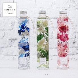 【選べる20色ハーバリウム キット 手作りキット 花材】商品名: Flowers Fタイプ(手作りキット)
