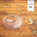 ソープディッシュ 5個 アクリル