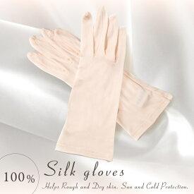 Silk 100% シルク 手袋 ハンドケア 薄手 のスムース素材で 夏の UV対策 にも 手首ゆるゆる リラックス スキンケア グローブ
