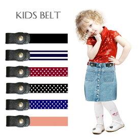 子供 から 大人(レディースM) まで使える スナップボタン 式 ゴム ベルト 脱着ラクラク レディース ベルト ストレッチ素材 長さ調節可 子ども KIDS 小学生 中学生 高校生 キッズ ジュニア 男の子 女の子 男女兼用 Kids Belt