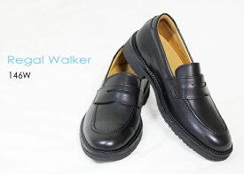 REGAL WALKER リーガルウォーカーローファー 146W 幅広3E 撥水加工 メンズ ビジネスシューズ