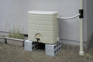 【助成金制度対応店】タキロン 雨水タンク 雨水貯留タンク 雨音くん120L