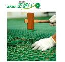 積水化学工業 エスロン  B2M 芝想いMマットタイプ芝生保護材 529X529X16mm (16枚入り)