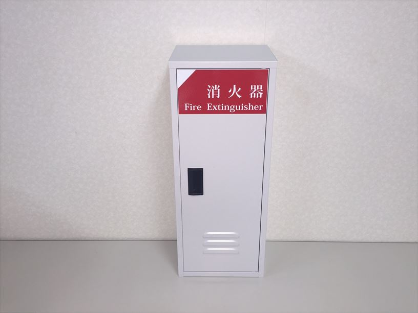 消火器格納箱 消火器ボックス 10型 1本収納 消火器BOX カラー グレー