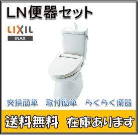 【送料無料!2年製品保証付!】 LIXIL INAX イナックス  C-180S/BN8+DT-4840/BN8 LN便器タンクセット(手洗付)/オフホワイト