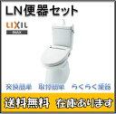 【送料無料!2年製品保証付!】 LIXIL INAX イナックス  C-180S/BW1+DT-4840/BW1 LN便器タンクセット(手洗付)/ピュア…