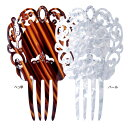 【ペイネタ&イヤリング★セットで¥3,000】ペイネタ CPP920230≪約18cm/全2色≫【フラメンコ用品】髪飾り 櫛