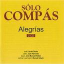 【期間限定50%OFF!】ソロ・コンパス『アレグリアス/ALEGRIAS』(2CD)『1点のみメール便可』