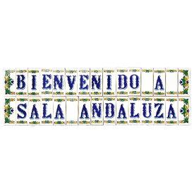 文字タイル 29種類 / 【小サイズ】横32mm×縦74mm「1点のみメール便可」スペイン 雑貨 表札 アルファベット 名前 南欧