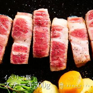 【本物の証 まるで牛肉のような真紅の色味】 ステーキ イベリコ豚 厚切り ロースステーキ 5枚入り やわらか 高級 肩ロース 赤身 豚肉 お取り寄せ グルメ BBQ あす楽 送料無料 冷凍 イベリコ屋