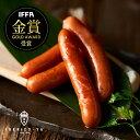 【金賞受賞】 イベリコ豚 六本木 ウインナー (4pc×180g) (合計720g) お取り寄せ グルメ 肉汁溢れる 贅沢 ウインナー …