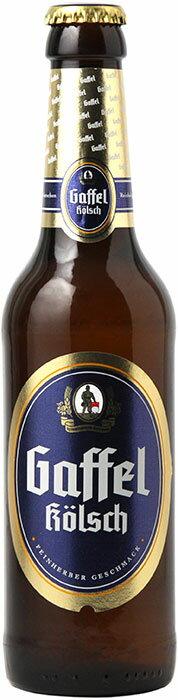 ドイツ産★ケルシュビール★ガッフェル 330ml 【この商品はお酒です】