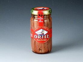 ORTIZ★【オルティス社製】樽出し芳醇アンチョビ(瓶詰)★スペイン産アンチョビ・フィレ柔らかく深い味わい。アンチョビの概念がくつがえる極上品です。