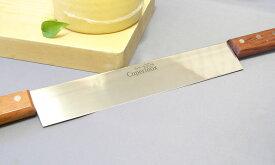 【チーズ用ナイフ】両端に柄があり、チーズのカットに便利です。