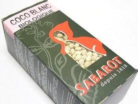 アリコココ(有機・乾燥インゲン豆)500グラム入り