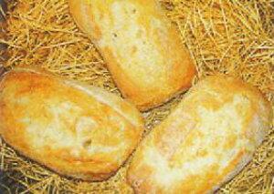 【フィッシャー】カントリーロール20個(高級冷凍パン)