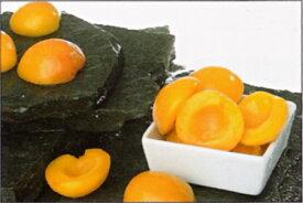 【Capfruit】アプリコット(オレイヨン)1/2カット 冷凍フルーツ 1kg 【キャップフリュイ】