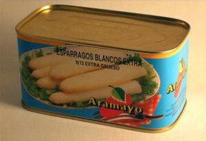 箱買い【極太アスパラガス・12缶】とろける至福の柔らかさ。スペイン産高級ホワイトアスパラガス(白アスパラガス)