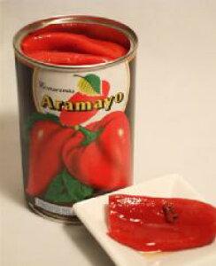 箱買い【ピミエント・デル・ピキージョ・24缶】赤ピーマンの炭火焼水煮缶詰ワインのおつまみやオードブルに。詰め物料理にも使えます。