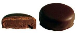 【WEISS】コロンビー(ボンボン・ショコラ)100個入フランス産高級チョコレート【ヴェイス社】