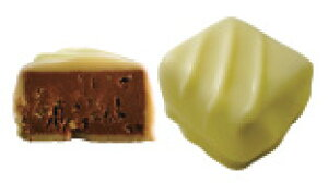 【WEISS】カプリス・ブラン(ボンボン・ショコラ)100個入フランス産高級チョコレート【ヴェイス社】