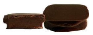 【WEISS】キャトル・エピス(ボンボン・ショコラ)100個入フランス産高級チョコレート【ヴェイス社】