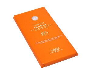【WEISS】タブレット ノワール・イバリア オレンジピール入り 100g (カカオ67%)、フランス産高級チョコレート【ヴェイス社】★新パッケージ★