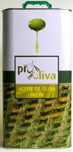 特売♪【prooliva】スペイン産オリーブオイル(ピュア・タイプ) 5L缶