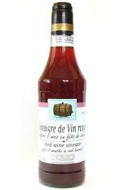 【ボフォール】赤ワインビネガー 500ml (フランス産)