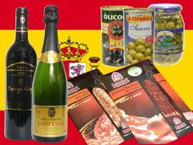 【乾杯アミーゴ!セット】カバ、リオハのレゼルバ、生ハム、サルチチョン、オリーブ2種、ケッパーのお得な晩酌セット