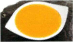 【Capfruit】アプリコット(アンズ) 冷凍フルーツピューレ(加糖10%) 1kg 【キャップフリュイ】