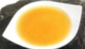【Capfruit】ピンクパンプルムス(ピンクグレープフルーツ) 冷凍フルーツピューレ(無糖) 1kg 【キャップフリュイ】