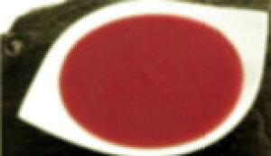 【Capfruit】ペシュヴィーニュ(赤桃) 冷凍フルーツピューレ(加糖10%) 1kg 【キャップフリュイ】