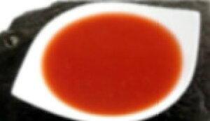 【Capfruit】オレンジサンギン(ブラッドオレンジ) 冷凍フルーツピューレ(無糖) 1kg 【キャップフリュイ】