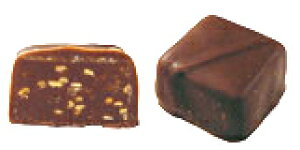 【WEISS】プラリネセサミ(ボンボン・ショコラ)100個入フランス産高級チョコレート【ヴェイス社】