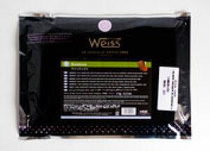 【WEISS】ジャンジュジャ 1kg、フランス産高級チョコレート【ヴェイス社】