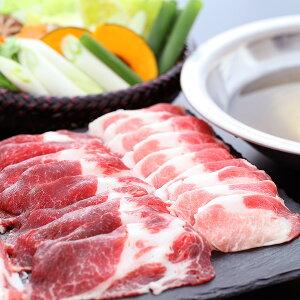 送料無料 イベリコ豚 特選 しゃぶしゃぶ肉 3種盛り ギフトセット ベジョータ イベリコ 豚肉 黒豚 豚しゃぶ 楽天 通販 食品 お取り寄せ 鍋 ランキング 高級