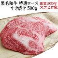 【50代女性】お肉大好きな親戚へ!お中元におすすめのブランド肉って?【予算10,000円】