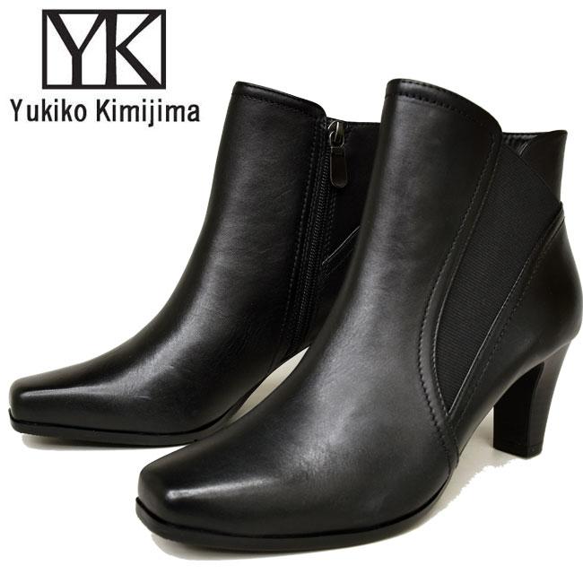 ショートブーツ レディースYukiko Kimijima ユキコ キミジマブーティー 本革 レザー1011A 【送料無料】【予約は1〜3営業日後の出荷です】