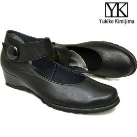 ユキコ キミジマ Yukiko Kimijima パンプス レディース 本革 レザー アンクルベルト 3075キャッシュレス 還元 消費者還元