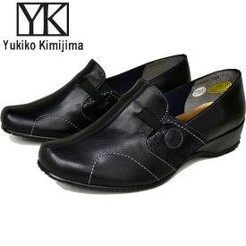 ユキコ キミジマ Yukiko Kimijima bis ビス カジュアルシューズ レディース 本革 レザー 黒 22cm-24.5cm 7334