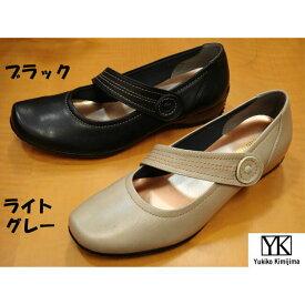 Yukiko Kimijima 【ユキコ キミジマ】 bis 【ビス】 7074 レディース・ベルトデザイン・カジュアルシューズ 【送料無料】