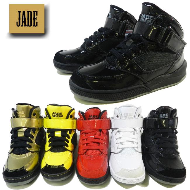 【最大2000円OFFクーポン対象】 JADE ジェイド キッズ ダンスシューズ 子供靴 JW1001