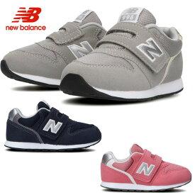 【クーポン対象商品】 ニューバランス new balance 子供靴 スニーカー キッズ ジュニア シューズ 子供靴 IZ996 CGY CPK CNV